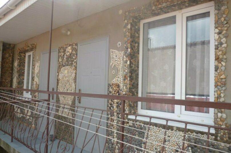 Номер, Слободская улица, 2, Евпатория - Фотография 3