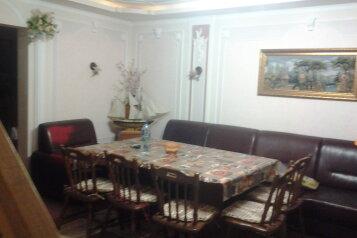 Комфортабельный дом 240 кв, 240 кв.м. на 8 человек, 4 спальни, мкрн Волна Восточная набережная, Алушта - Фотография 3