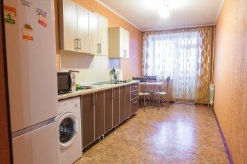 1-комн. квартира на 2 человека, улица Пушкина, Пенза - Фотография 3