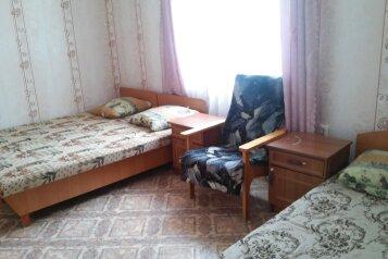 Коттедж на 6 человек, 2 спальни, улица Академика Сахарова, 15, район Алчак, Судак - Фотография 3