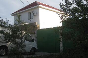 Комната в гостевом доме в Севастополе, 250 кв.м. на 2 человека, 3 спальни, Пластунская улица, 134, Севастополь - Фотография 1