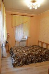 Дом под ключ, 46 кв.м. на 4 человека, 2 спальни, Морская, Морская, Ейск - Фотография 2