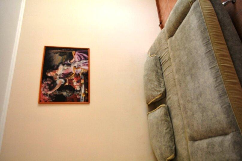2-х комнатный 4-х местный люкс (+2), Аэродромная, 10, Голубая бухта, Геленджик - Фотография 3