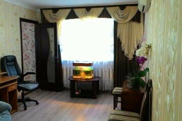 2-комн. квартира, 45 кв.м. на 4 человека, Строителей, 4, Гурзуф - Фотография 1