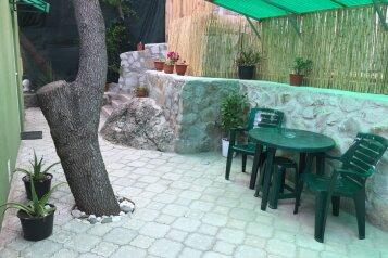 Гостевой дом, улица Космонавтов на 3 номера - Фотография 1