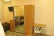 Домик, 28 кв.м. на 3 человека, 1 спальня, Пролетарская улица, 7, Гурзуф - Фотография 19