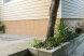 Домик, 28 кв.м. на 3 человека, 1 спальня, Пролетарская улица, 7, Гурзуф - Фотография 21
