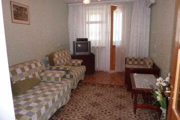 2-комн. квартира, 46 кв.м. на 6 человек, Демышева, Евпатория - Фотография 4