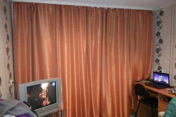 1-комн. квартира, 36 кв.м. на 3 человека, крупская, 49, Мотовилихинский район, Пермь - Фотография 1