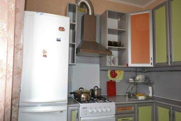1-комн. квартира, 30 кв.м. на 3 человека, улица Свободы, Новороссийск - Фотография 2