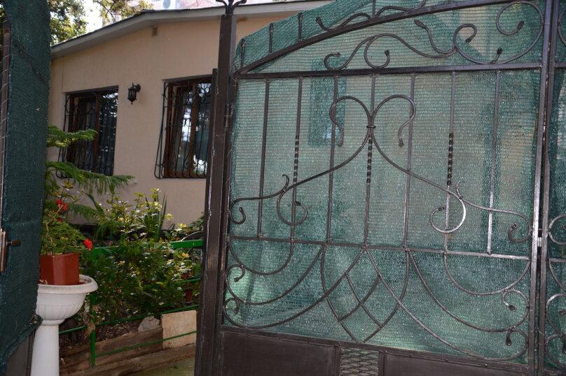 Домик на Маратовской, 60 кв.м. на 5 человек, 1 спальня, улица Маратовская, 19, Мисхор - Фотография 22