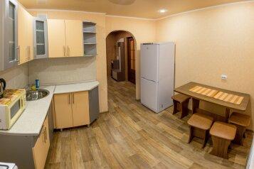 1-комн. квартира, 40 кв.м. на 1 человек, улица Зорге, 20, Центральный район, Курган - Фотография 3