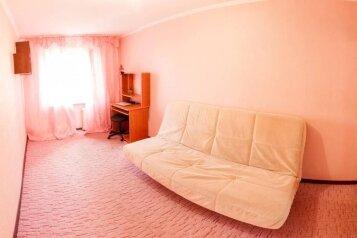 2-комн. квартира, 45 кв.м. на 2 человека, улица Гоголя, Центральный район, Курган - Фотография 3