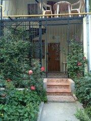 Уютные коттеджи в Судаке со всеми удобствами на 4 человека, 1 спальня, улица Айвазовского, 23, Судак - Фотография 1