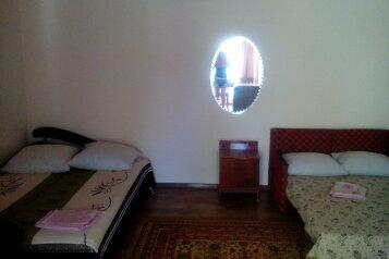 Срочно сдам домик рядом с морем ., 28 кв.м. на 4 человека, 1 спальня, Славянский переулок, Динамо, Феодосия - Фотография 3