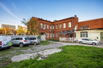 """Хостел """"Градъ"""", Длинная улица, 128 на 7 номеров - Фотография 1"""