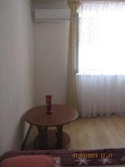 2-комн. квартира, 44 кв.м. на 4 человека, Алупкинское шоссе, Гаспра - Фотография 2
