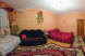 Оранжевый:  Номер, Стандарт, 3-местный, 1-комнатный - Фотография 33