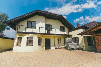 Коттедж, 250 кв.м. на 14 человек, 3 спальни, Лесная улица, Казань - Фотография 1
