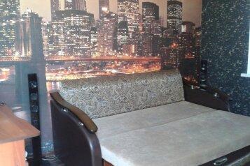2-комн. квартира, 54 кв.м. на 6 человек, улица Азина, 40, Заводской район, Саратов - Фотография 1
