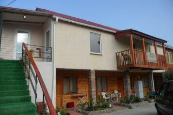 Гостевой дом, 72 кв.м. на 5 человек, 2 спальни, ковровиков, 12, район Ачиклар, Судак - Фотография 1