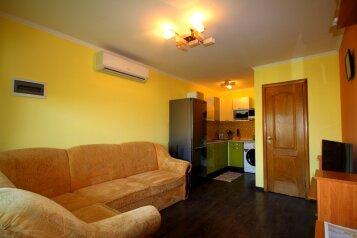 2-комн. квартира, 45 кв.м. на 4 человека, улица 1 Мая, 9А, Алупка - Фотография 1