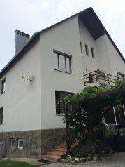Частное домовладение, Школьная улица на 7 номеров - Фотография 1