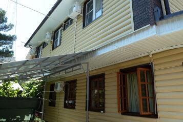 Гостевой дом на ул.Родниковая, улица Родниковая на 8 номеров - Фотография 1