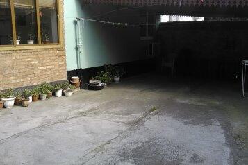 Садовый дом в Алупке на 6 человек, 3 спальни, улица Ульяновых, 10, Алупка - Фотография 2