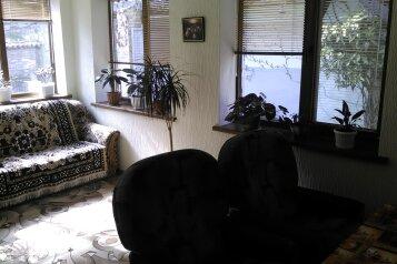Садовый дом в Алупке на 6 человек, 3 спальни, улица Ульяновых, 10, Алупка - Фотография 4
