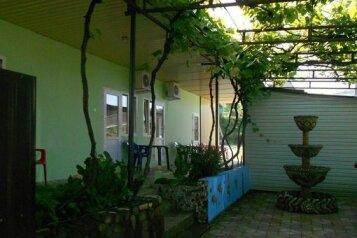 Гостевой дом, Солнечная улица на 15 номеров - Фотография 1