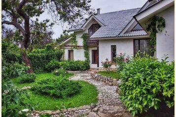 Гостевой дом , Бакинский тупик на 3 номера - Фотография 1