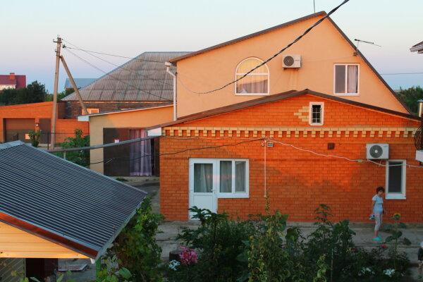 Гостевой дом на улице Морская, Морская улица, 2/2 на 11 номеров - Фотография 1