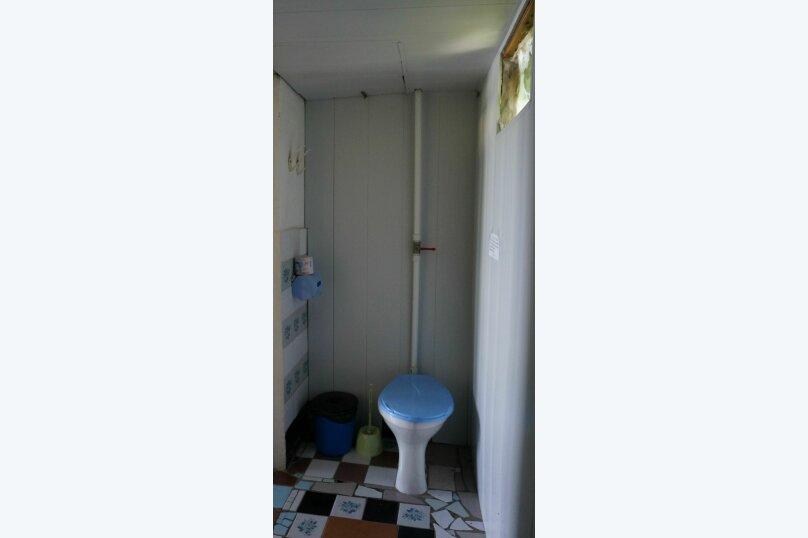 """Гостевой дом """"Приморский"""", улица Бусина, 2 на 12 комнат - Фотография 14"""