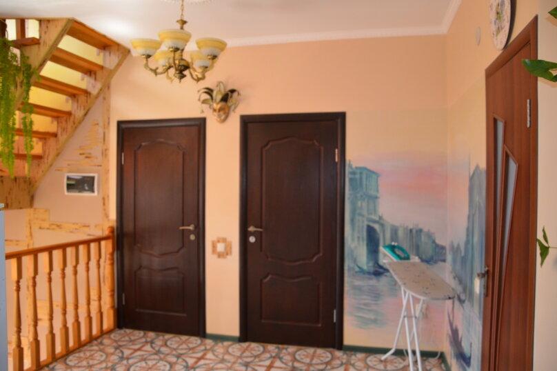 Двухместные номера стандарт, Береговая улица, 2, Алушта - Фотография 1