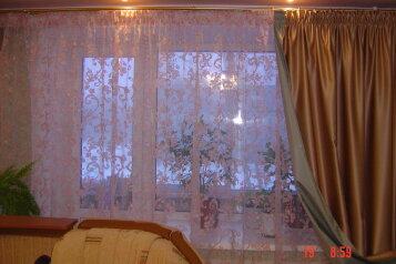 2-комн. квартира, 48 кв.м. на 3 человека, Вокзальная улица, Центральный район, Комсомольск-на-Амуре - Фотография 1