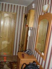 2-комн. квартира, 48 кв.м. на 3 человека, Вокзальная улица, Центральный район, Комсомольск-на-Амуре - Фотография 2