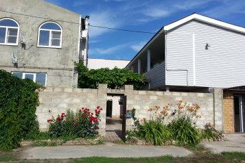 Гостевой дом, переулок Светлый на 10 номеров - Фотография 1