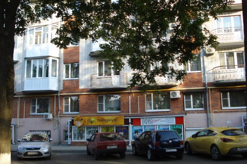 1-комн. квартира, 40 кв.м. на 4 человека, улица Коммунаров, 26, Ейск - Фотография 11