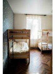 Комфортный общий номер:  Номер, Эконом, 6-местный, 1-комнатный, Мини-отели, Пятницкого на 7 номеров - Фотография 3