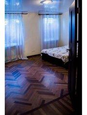 Комфортный двухместный номер:  Номер, Люкс, 2-местный, 1-комнатный, Мини-отели, Пятницкого на 7 номеров - Фотография 3