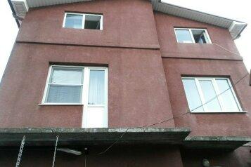 Гостевой дом в Центре города Туапсе, Коммунистическая улица на 7 номеров - Фотография 1