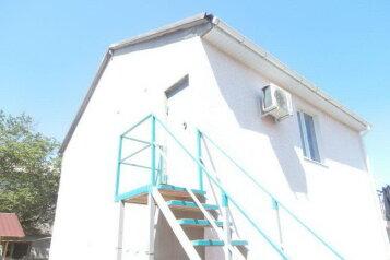 Дача у пляжа, 75 кв.м. на 7 человек, 3 спальни, Радиогорка, Севастополь - Фотография 4
