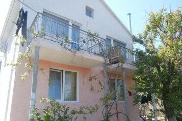 Дача у пляжа, 75 кв.м. на 7 человек, 3 спальни, Радиогорка, Северная сторона, Севастополь - Фотография 1