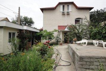 """Гостевой дом """"Эльпида"""", Дачный переулок, 4 на 10 комнат - Фотография 1"""