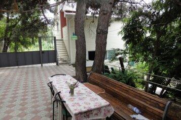 Гостевой дом, Дачный переулок на 10 номеров - Фотография 4
