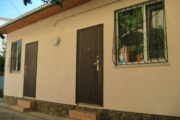 Номер с ваной на 4 человека, 1 спальня, Перекопская улица, Евпатория - Фотография 2
