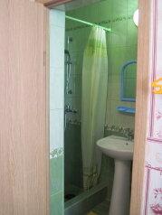 Номер с ваной на 4 человека, 1 спальня, Перекопская улица, Евпатория - Фотография 3