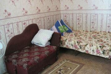 Номер с ваной на 3 человека, 1 спальня, Перекопская улица, 15, Евпатория - Фотография 4