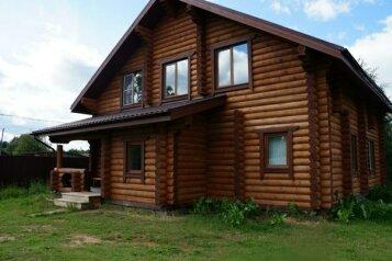 Комфортабельный дом в  д.Башарово, 253 кв.м. на 26 человек, 20 спален, Р-167, 16, Киров - Фотография 1